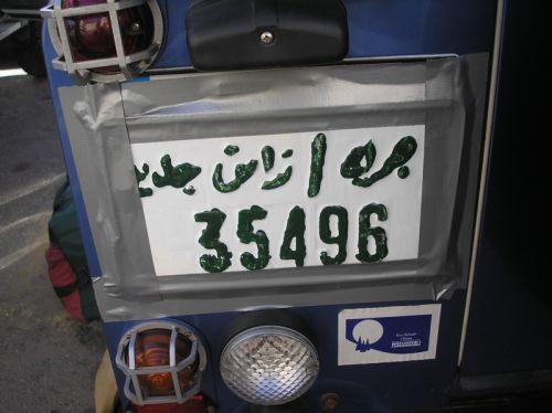 Libia2006_Murzuq_1 - 01