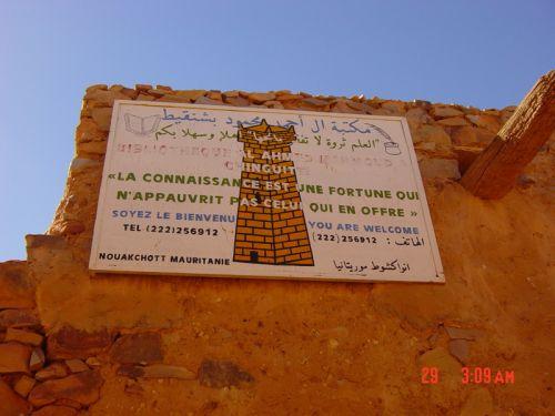 Mauritania_Adrar - 04