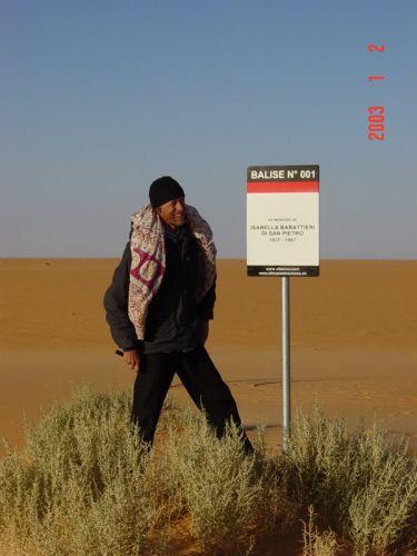 Mauritania_Tagant - 24