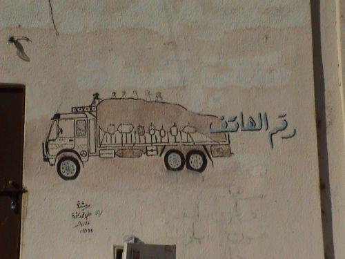 Tunisi-Agadez1 - 28